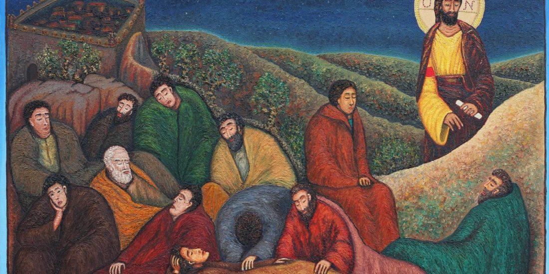 Aris Ioannou Collection 11