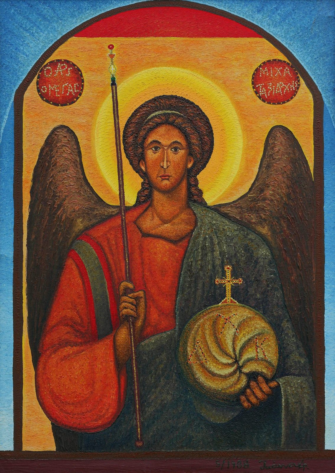 Aris Ioannou Collection 13