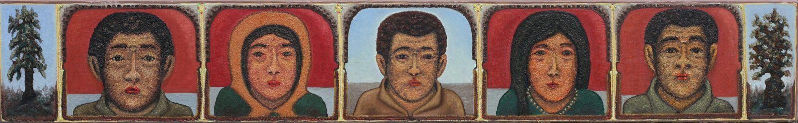 Aris Ioannou Collection 134