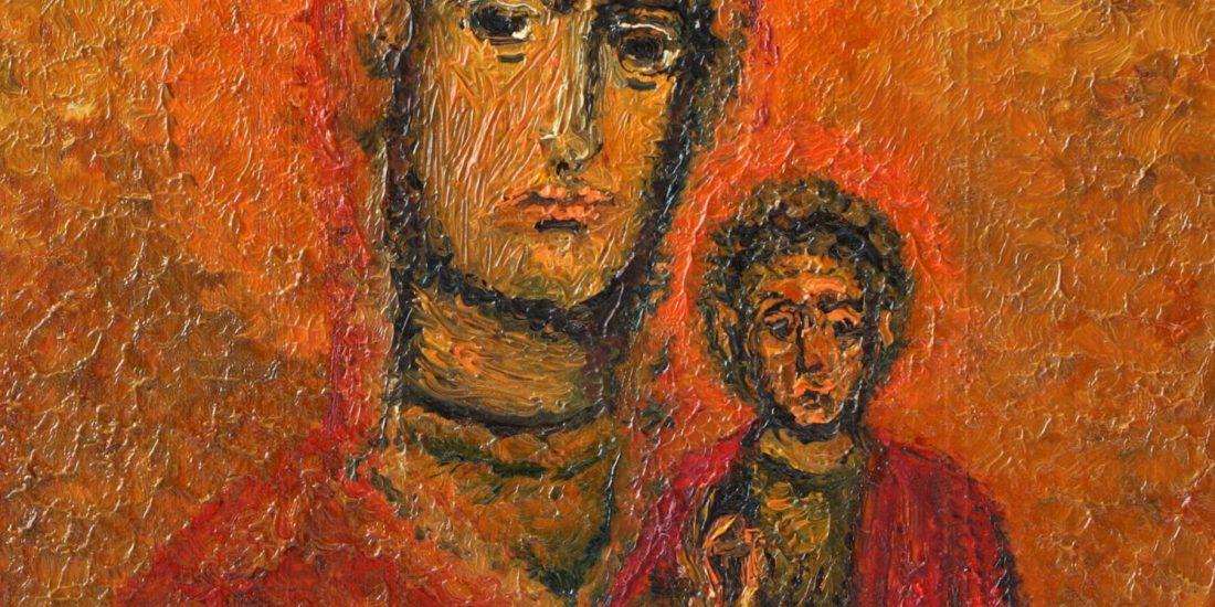 Aris Ioannou Collection 167