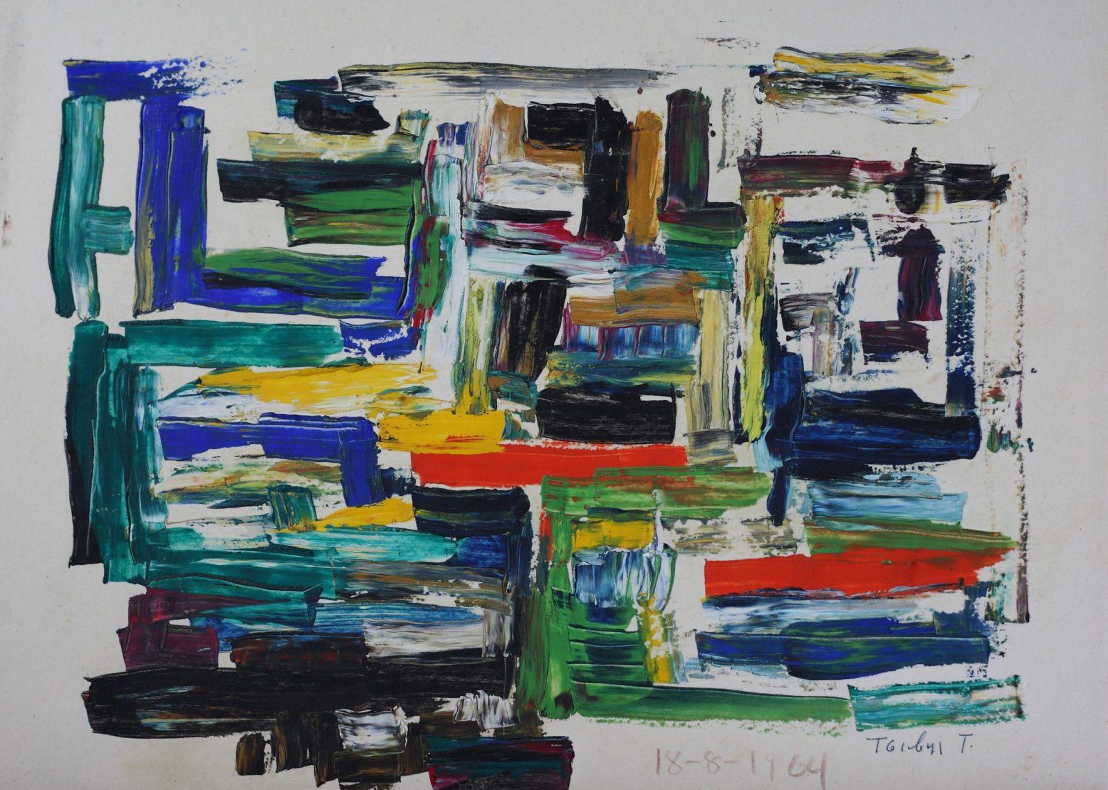 Aris Ioannou Collection 180