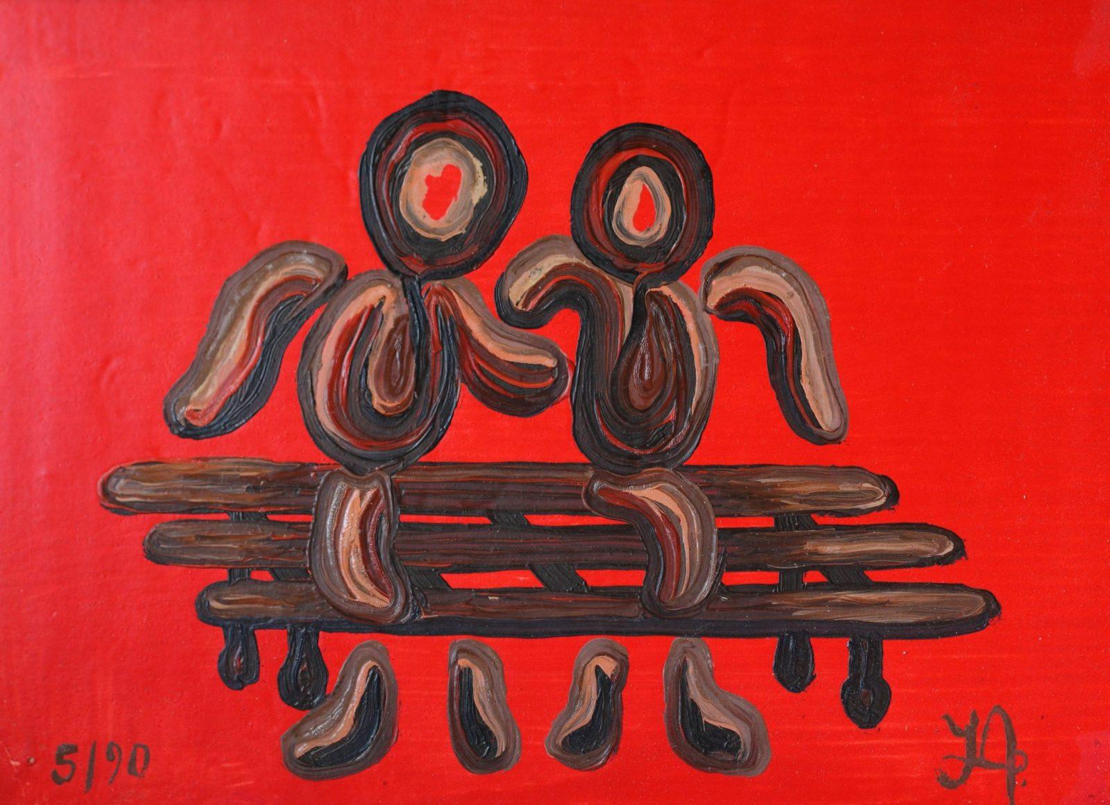 Aris Ioannou Collection 199